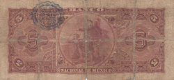 Image #2 of 5 Pesos 1905 (1. VIII.)