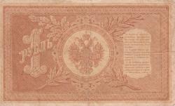 Image #2 of 1 Ruble 1898 - signatures I. Shipov/ Y. Metz