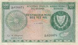 500 Mils 1979 (1. VI.)