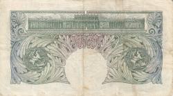 1 Pound ND (1949-1955)