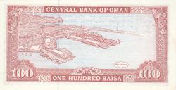 Image #2 of 100 Baisa 1989 (AH 1409) - (١٤٠٩ - ١٩٨٩)