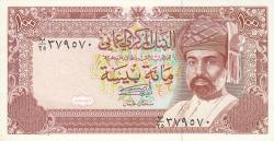 Image #1 of 100 Baisa 1989 (AH 1409) - (١٤٠٩ - ١٩٨٩)