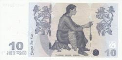 Image #2 of 10 Lari 2008