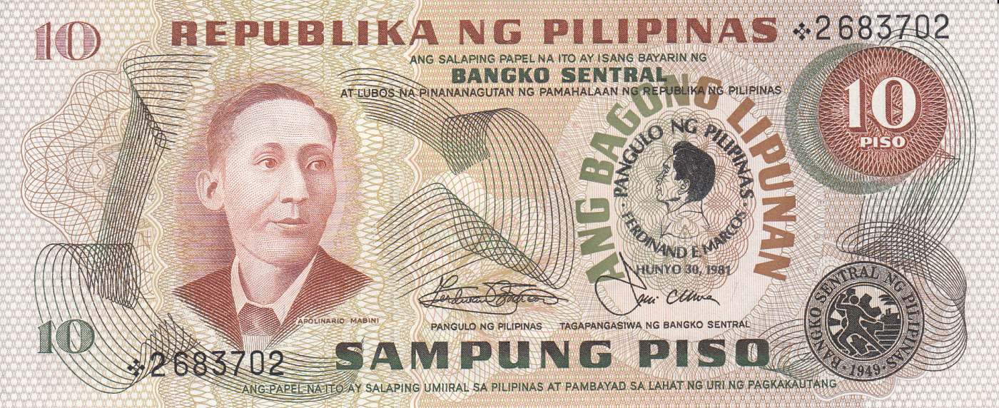 UNC Commemorative 1981 Philippines 10 Piso P-167