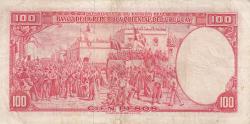 Image #2 of 100 Pesos L. 1939 - Serie D (2)