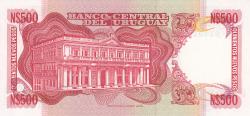 Image #2 of 500 Nuevos Pesos ND (1978)