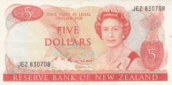 Image #1 of 5 Dollars ND (1985-1989)