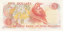Image #2 of 5 Dollars ND (1985-1989)