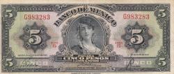 Image #1 of 5 Pesos 1959 (20. V.)