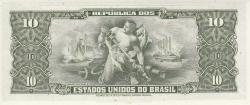 1 Centavo on 10 Cruzeiros ND (1967)