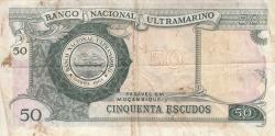 Image #2 of 50 Escudos 1970 (27. X.)
