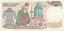 Image #2 of 5000 Lira L.1970 (1985) - 2