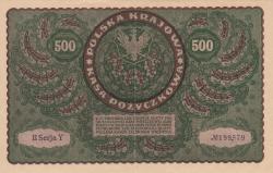 Image #2 of 500 Marek 1919 (23. VIII.) -  II Serja