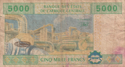 Image #2 of 5000 Francs 2002 - signatures J. F. Mamalepot / Louis Aleka-Rybert