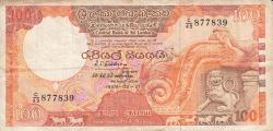 Imaginea #1 a 100 Rupii 1989 (21. II.)