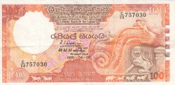 Imaginea #1 a 100 Rupii 1990 (5. IV.)