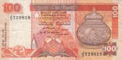 Imaginea #1 a 100 Rupii 1991 (1. I.)