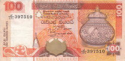 Imaginea #1 a 100 Rupii 1995 (15. XI.)