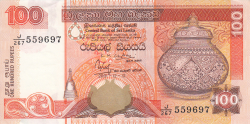 Imaginea #1 a 100 Rupii 2001 (12. XII.)