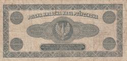 Image #2 of 100,000 Marek 1923 (30. VIII.)