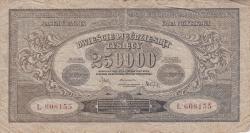 Image #1 of 250,000 Marek 1923 (25. IV.)