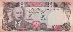 1000 Afghanis 1973 (SH 1352 - ١٣٥٢)