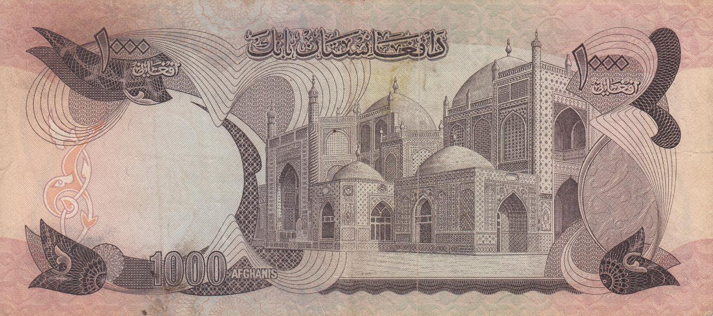 AFGHANISTAN 10 AFGHANIS 1977 P 47 UNC