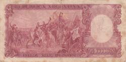 Imaginea #2 a 10 000 Pesos ND (1961-1969) - semnături Alfredo D. Mastropierro / Félix G. Elizalde