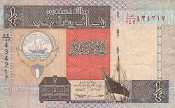 Image #1 of 1/4 Dinar L.1968 (1994)