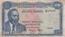 Image #1 of 20 Shillings 1969 (1. VII.)