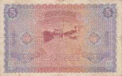 Imaginea #2 a 5 Rupees 1960 (4. VI.) / AH1379