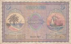 Imaginea #1 a 5 Rupees 1960 (4. VI.) / AH1379