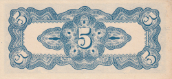 Image #2 of 5 Cents ND (1942)