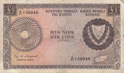 Image #1 of 1 Pound 1971 (1. III.)