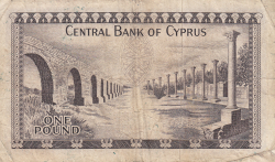 Image #2 of 1 Pound 1971 (1. III.)