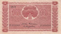 10 Markkaa 1945 (1948) - signatures Hekkonen / Carpelan