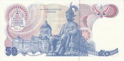 Image #2 of 50 Baht ND (1985-1996) - signatures Sommai Hoontrakul / Kamchorn Sathirakul (54)
