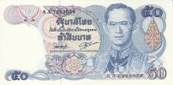 Image #1 of 50 Baht ND (1985-1996) - signatures Sommai Hoontrakul / Kamchorn Sathirakul (54)