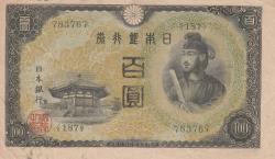 100 Yen ND (1944)
