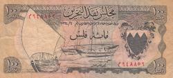 Image #1 of 100 Fils L.1964