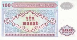 Imaginea #2 a 100 Manat ND (1993)