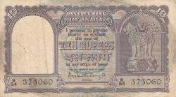 Imaginea #1 a 10 Rupees ND - B - semnătură P. C. Bhattacharyya (75)