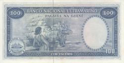 Imaginea #2 a 100 Escudos 1971 (17. XII.) - semnătură ADMINISTRADOR: Pedro de Mascarenhas Gaivão