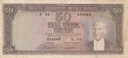 Image #1 of 50 Lira L.1970 (2. 8. 1971)