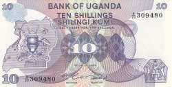 10 Shillings ND (1982)