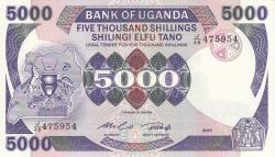 5000 Shillings 1986