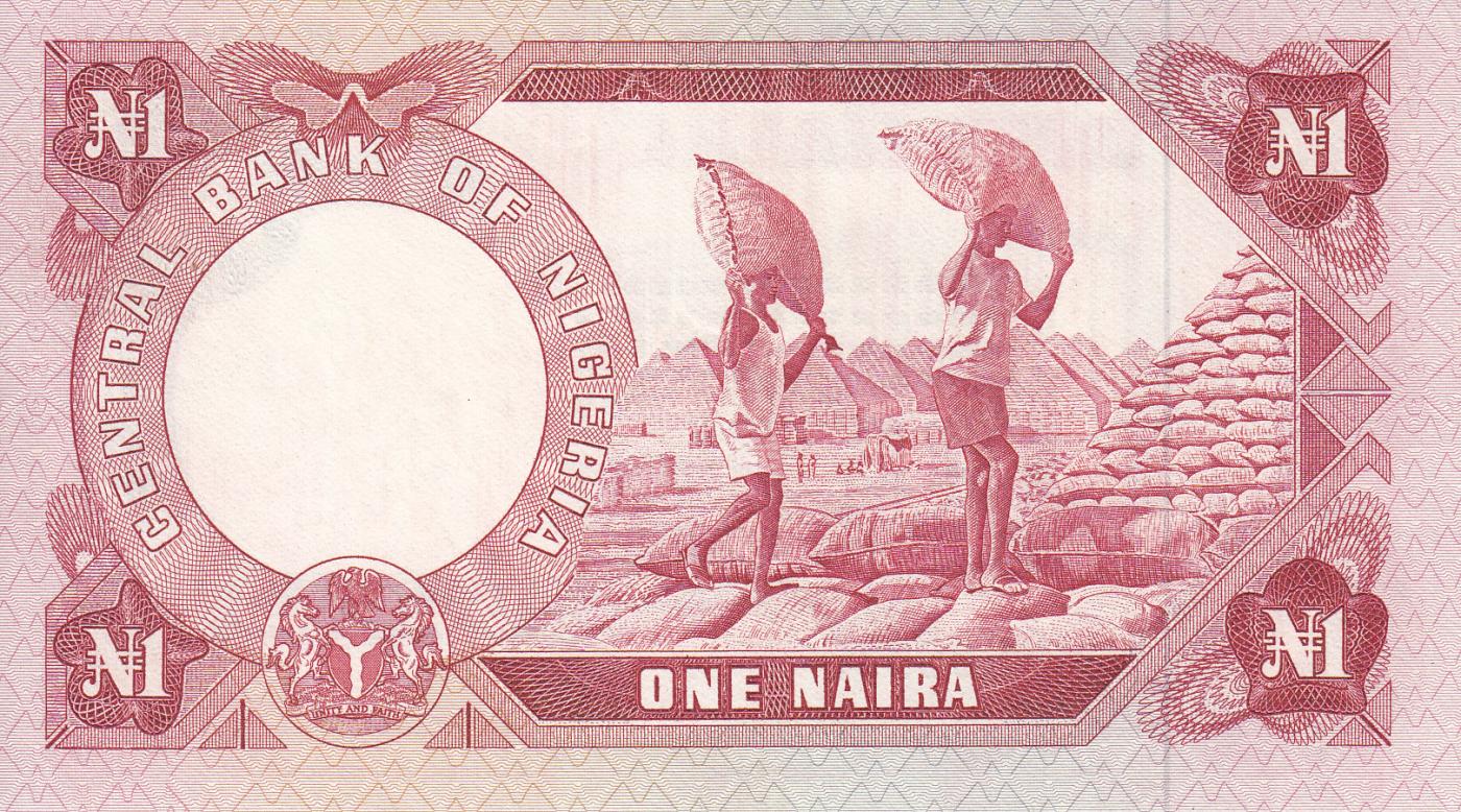 1978 1973 1984 Nd Issue Nigeria