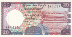 Imaginea #1 a 20 Rupees 1988 (21. XI.)