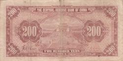 Image #2 of 200 Yuan 1944