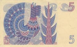 Imaginea #2 a 5 Coroane 1966